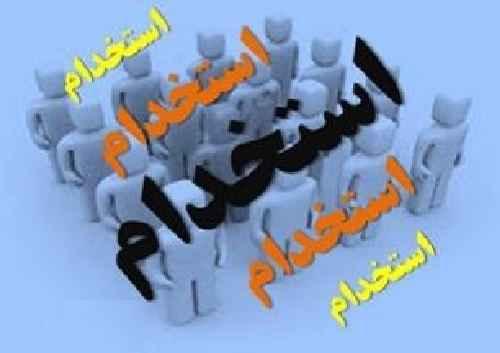 نمونه سوالات و آزمون استخدامی تعلیم و تربیت اسلامی