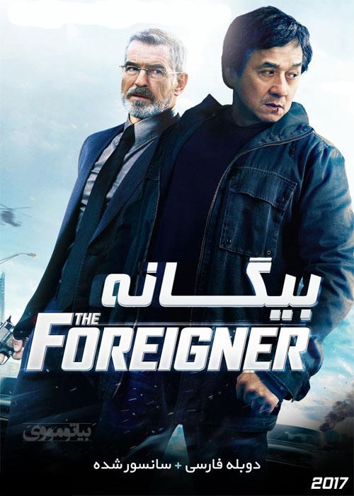 دانلود فیلم The Foreigner 2017 بیگانه با دوبله فارسی