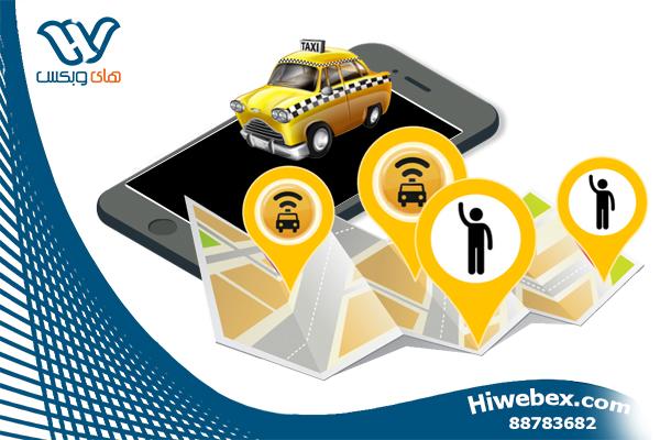 نمونه های موفق طراحی سایت و اپلیکیشن موبایل حمل و نقل مسافر