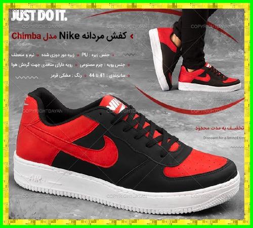 خرید اینترنتی کفش مردانه نایک Nike مدل Chimba مشکی قرمز