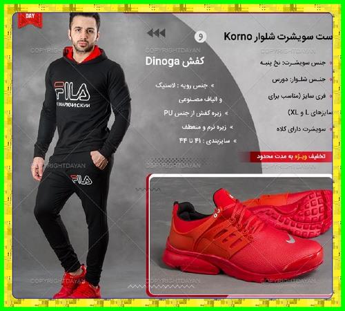 فروش سویشرت شلوار مشکی Korno کفش Dinoga قرمز