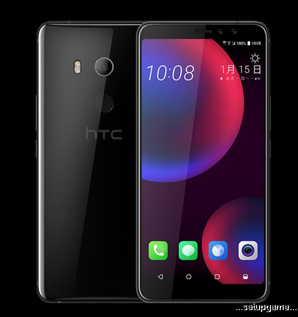 گوشی بدون حاشیه HTC U11 EYEs با دوربین سلفی دوگانه معرفی شد