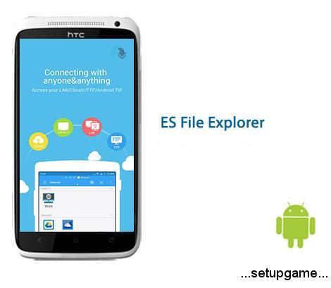 دانلود فایل منیجر قدرتمند ES File Explorer 4.1.7.1.9 – اندروید