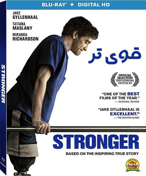 دانلود فیلم قوی تر Stronger 2017 دوبله فارسی