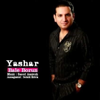 دانلود آهنگ بله برون از ياشار و سعید آسایش