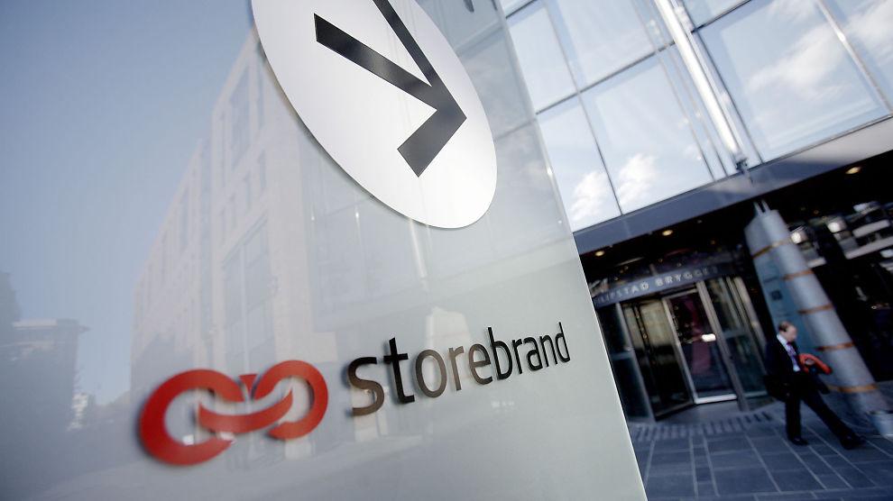 ماجرای «وام بدون بهره» بانک نروژی چیست؟