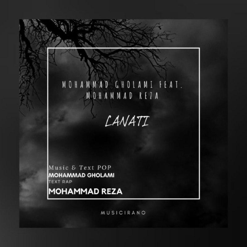 Mohammad Gholami & Mohammad Reza - Lanati