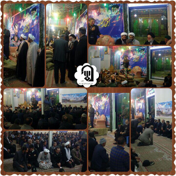 حضور امام جمعه محترم شهر قهدریجان در مراسم شهید ابروی محله مسجد رضوان شهر زازران