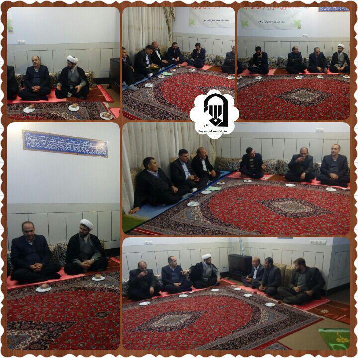 جلسه هماهنگی ستاد برگزاری مراسم شب خاطره قهدریجان خوشه های ایثار