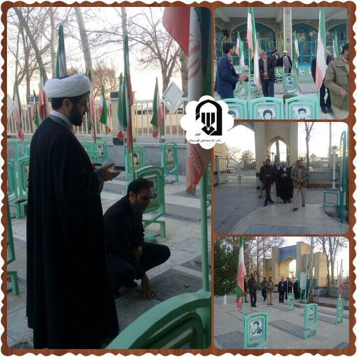 زیارت شهدا توسط امام جمعه محترم شهر قهدریجان
