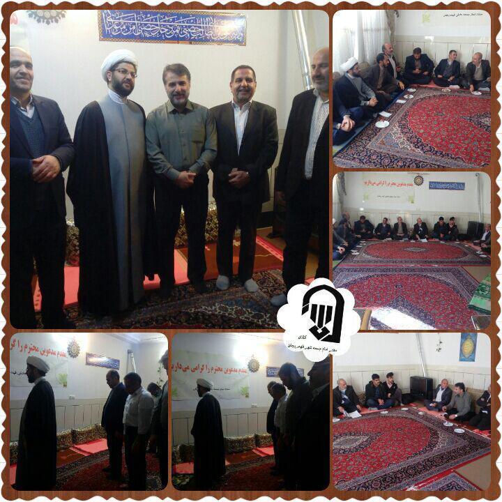 جلسه دیدار جمعی از جانبازان با امام جمعه شهر قهدریجان و مسئولین بخش قهدریجان