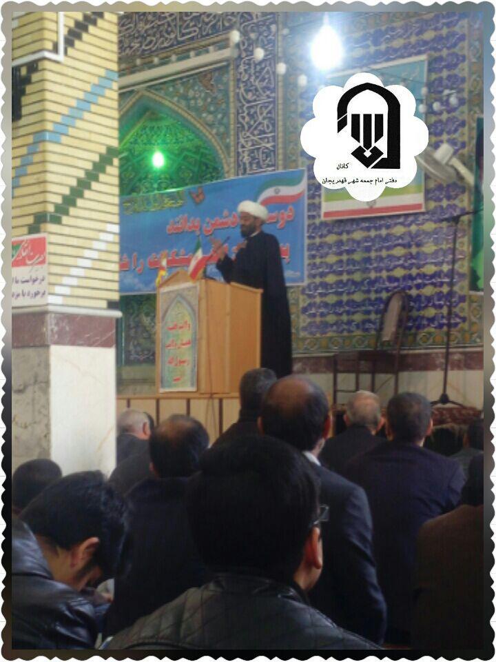 اقامه نماز جمعه توسط امام جمعه موقت حجت الاسلام و الموسلمین غلامی