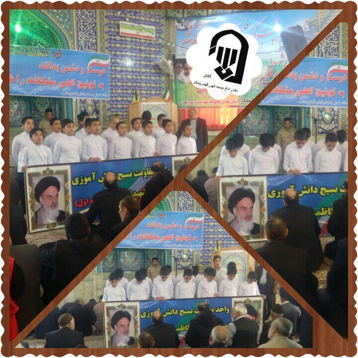 اجرای سرود مدرسه شهید کاظمی جوجیل در بین نماز جمعه شهر قهدریجان