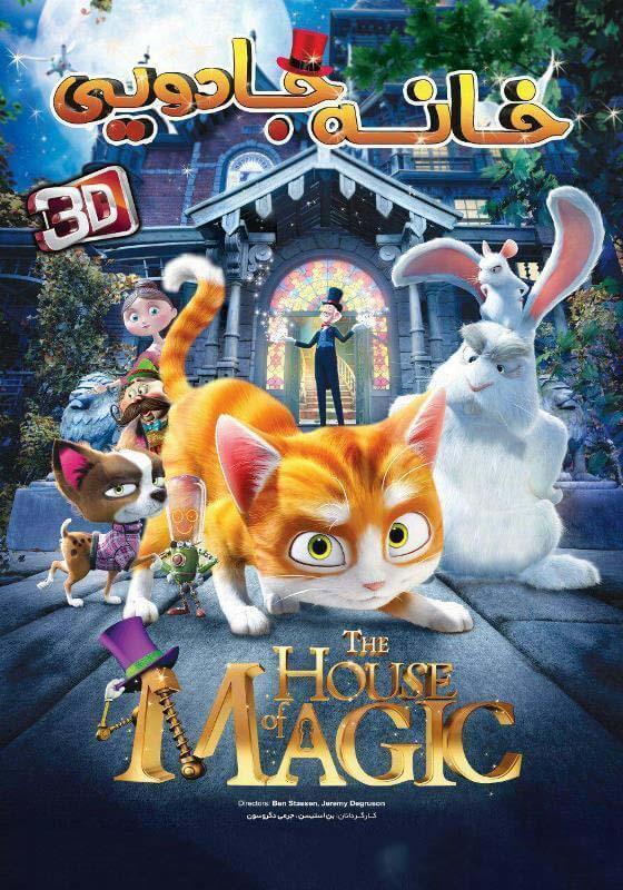 دانلود انیمیشن The House of Magic