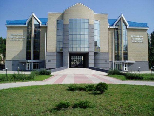 دانشگاه پزشکی دانتسک اوکراین