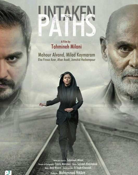 فیلم ملی و راه های نرفته اش