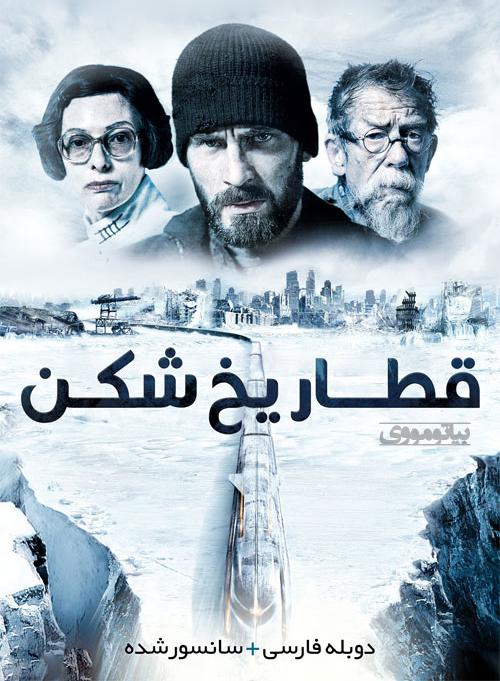 دانلود فیلم Snowpiercer 2013 قطار یخ شکن با دوبله فارسی