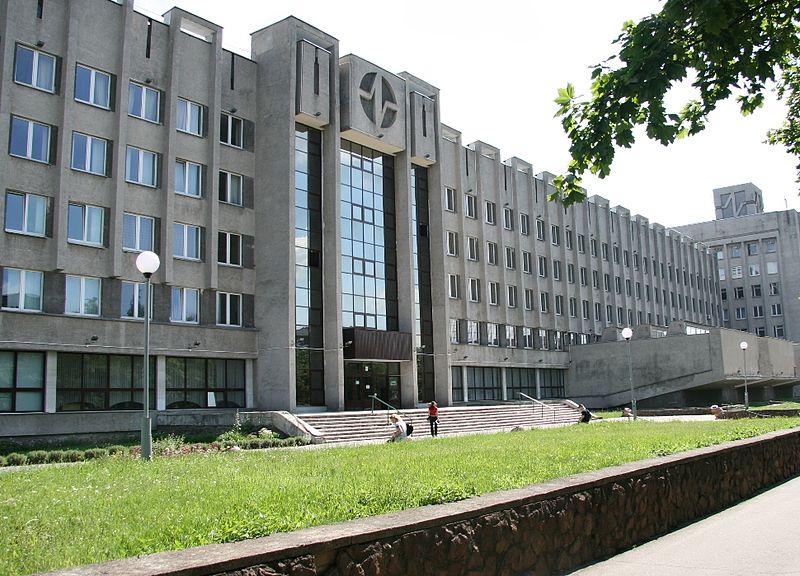 دانشگاه انفورماتیک ورادیوالکترونیک بلاروس