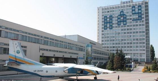 دانشگاه ملی هواوفضای کیف اوکراین نائو(کیگا)