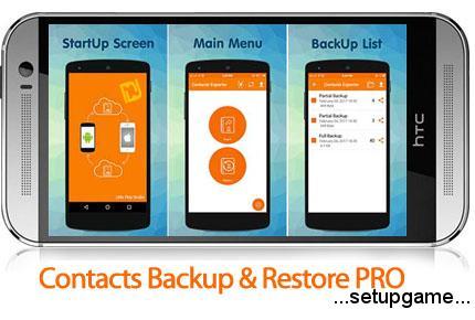 دانلود Contacts Backup & Restore PRO v3.0 Unlocked - نرم افزار موبایل پشتیبان گیری از مخاطبین