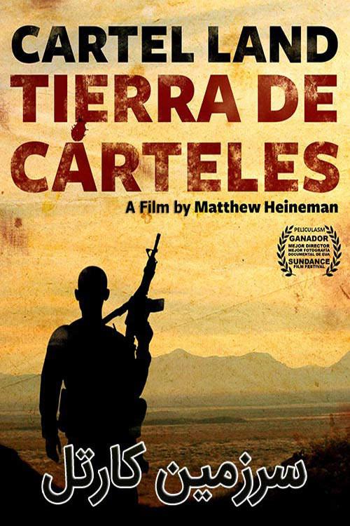دانلود مستند دوبله فارسی سرزمین کارتل Cartel Land 2015