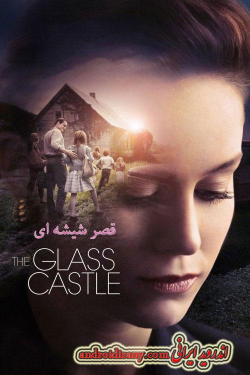 دانلود فیلم دوبله فارسی قصر شیشه ای The Glass Castle 2017