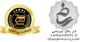 http://rozup.ir/view/2430105/logo%20etemad.jpg