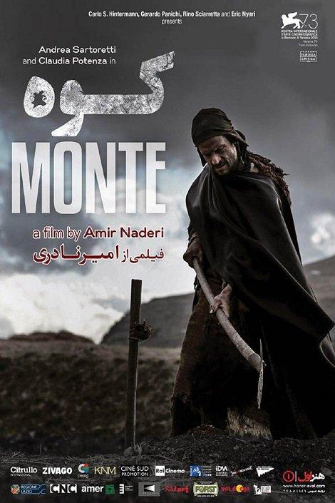 دانلود فیلم کوه Monte دوبله فارسی