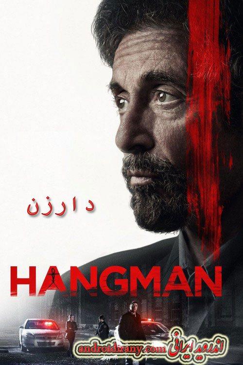 دانلود فیلم دوبله فارسی دارزن Hangman 2017