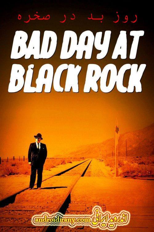 دانلود فیلم دوبله فارسی روز بد در صخره سیاه Bad Day at Black Rock 1955