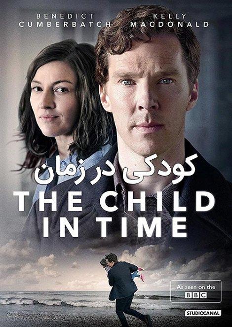 دانلود فیلم کودکی در زمان The Child in Time 2017 دوبله فارسی