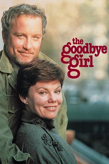 دختر خداحافظی
