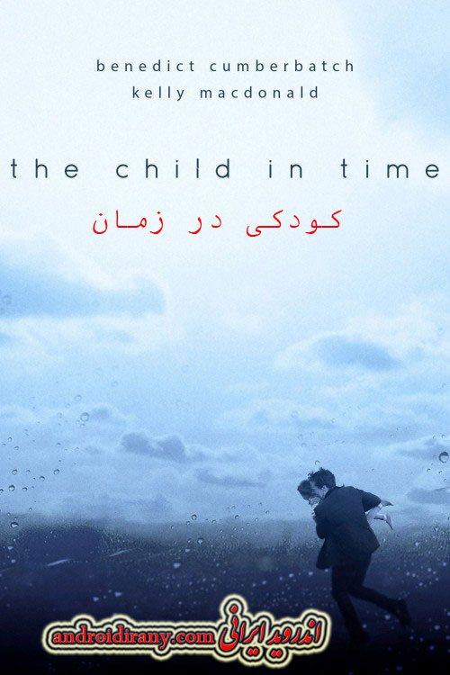 دانلود فیلم دوبله فارسی کودکی در زمان The Child in Time 2017