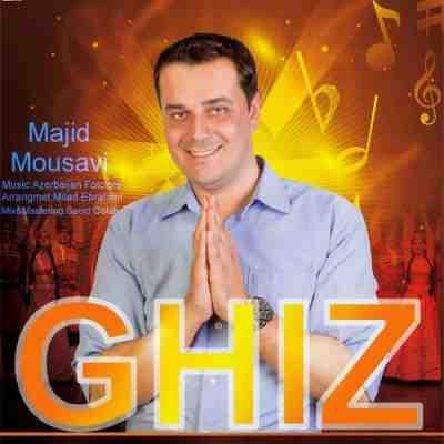 دانلود آهنگ Ghiz از مجید موسوی
