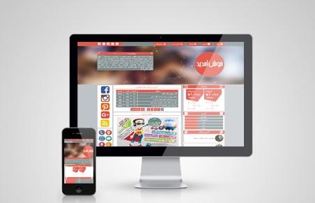دانلود قالب هوشمند واکنشگرای خلاقیت khalaghiat برای سرویس های وبلاگدهی