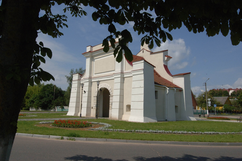 شهر اسلوتسک بلاروس