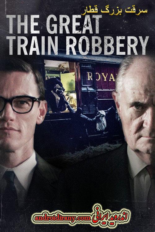 دانلود سریال دوبله فارسی سرقت بزرگ قطار The Great Train Robbery