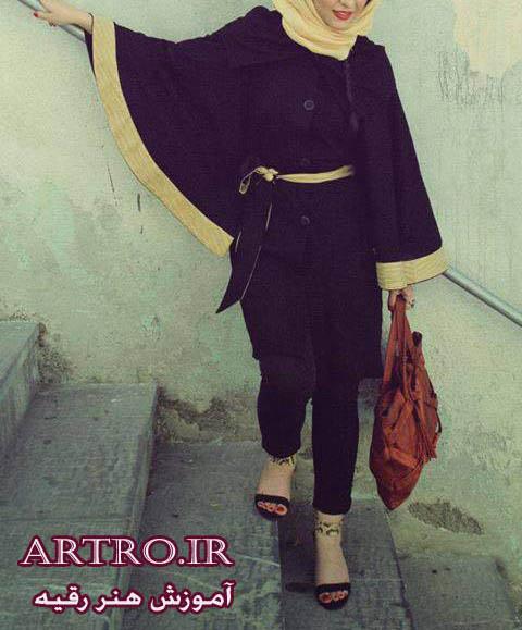 استین کیمونوی پروانه ای
