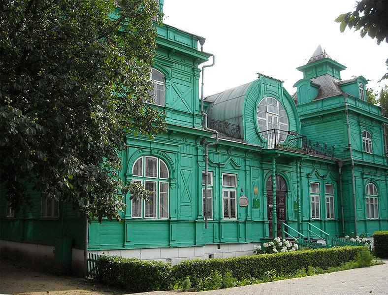 شهر بابرویسک بلاروس