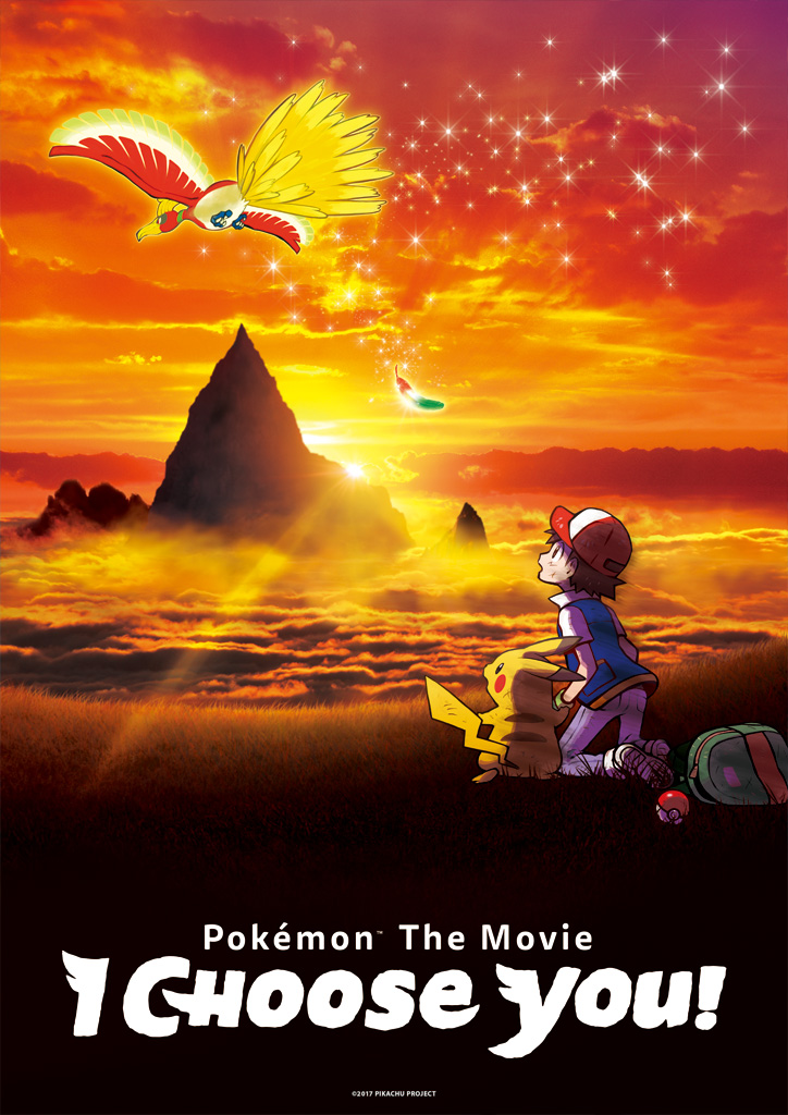 دانلود انیمیشن Pokemon the Movie I Choose You 2017
