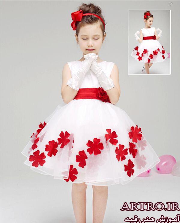 لباس عروس برای دختربچه ها,