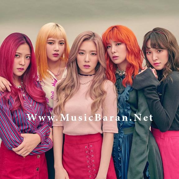 متن آهنگ Bad Boy از Red Velvet