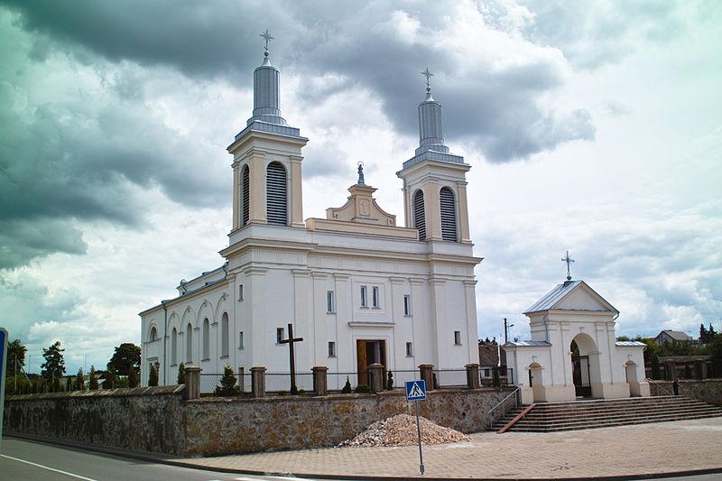 شهر واوکویسک بلاروس