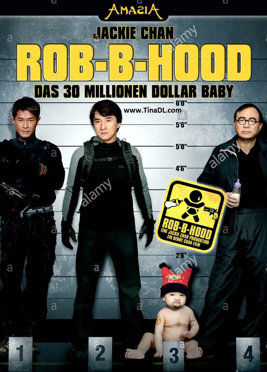 دانلود فیلم سینمایی لله های اجباری - جکی چان