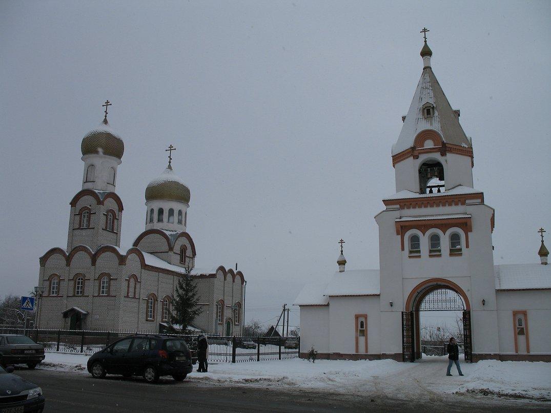 شهر ژوبلین بلاروس