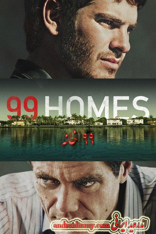 دانلود فیلم دوبله فارسی ۹۹ خانه 99Homes 2014