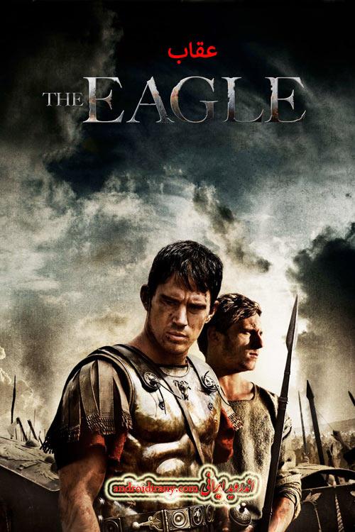 دانلود فیلم دوبله فارسی عقاب The Eagle 2011