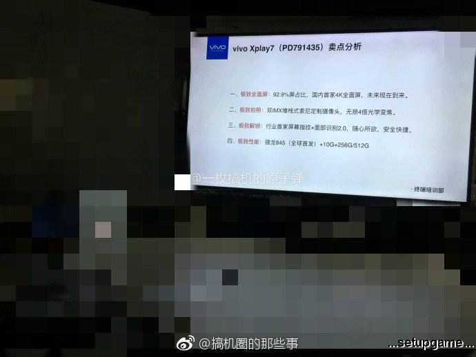 گوشی پرچمدار Vivo Xplay 7 با نمایشگر 4K و 10 گیگابایت رم عرضه خواهد شد