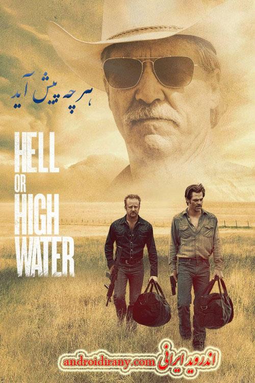 دانلود فیلم دوبله فارسی هر چه پیش آید Hell or High Water 2016