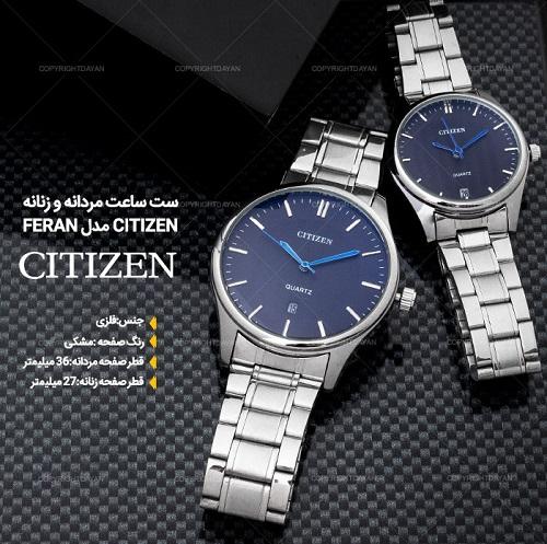 ست ساعت مردانه و زنانه Citizen مدل Feran و Rado مدل jubile
